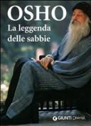 La leggenda delle sabbie