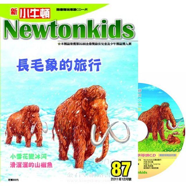 新小牛頓雜誌 第87期 12月號/2011