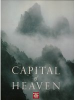 Capital of Heaven