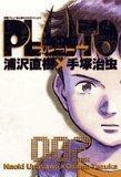 Pluto #002