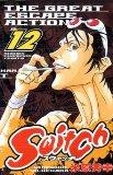 Switch(スウィッチ)12