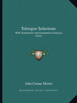 Teloogoo Selections
