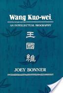Wang Kuo-Wei