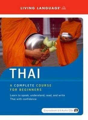 Spoken World Thai