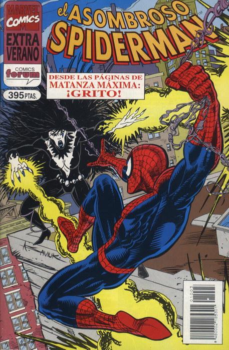 El asombroso Spiderman: Extra Verano 1995