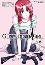 GUNSLINGER GIRL 神槍少女 6