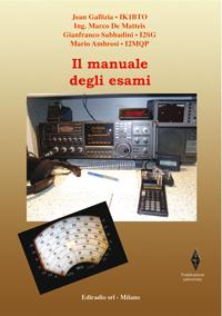 Il manuale degli esami