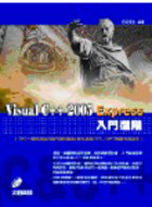 Visual C++ 2005 Expr...