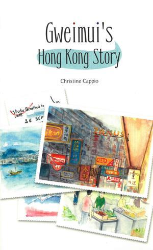 Gweimui's Hong Kong Story