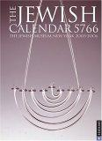 The Jewish Calendar 5766