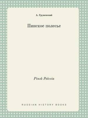 Pinsk Polesia