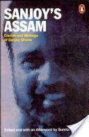 Sanjoy's Assam