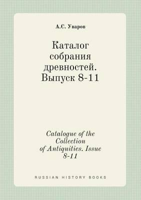 Catalogue of the Collection of Antiquities. Issue 8-11