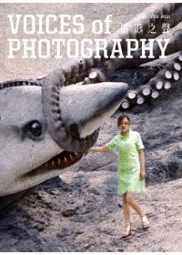 攝影之聲 Issue 11