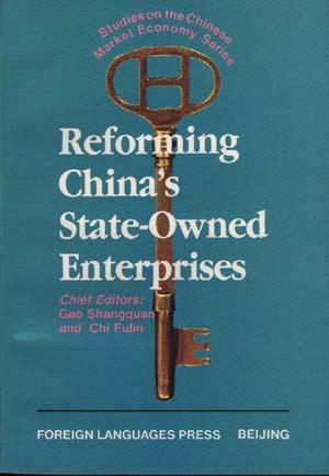 Reforming China's state-owned enterprises