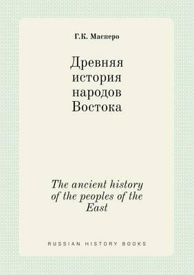 The Ancient History of the Peoples of the East