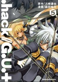 .hack//G.U.+ 5