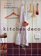 廚房創意雜貨DIY
