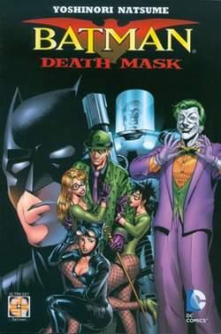 Batman Death Mask