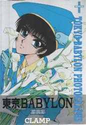 TOKYO BABYLON PHOTOGRAPHS