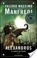 Alexandros - 3. Il confine del mondo