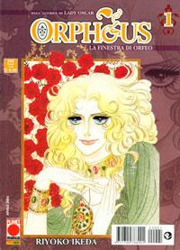 Orpheus 1