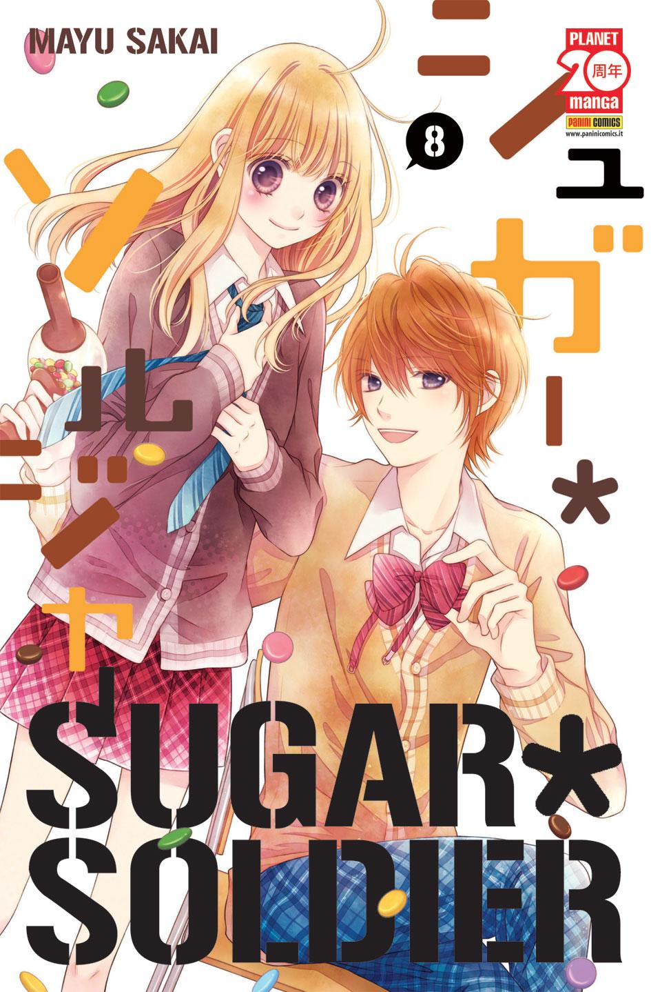 Sugar Soldier vol. 8