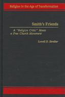 Smith's Friends