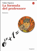 La formula del professore