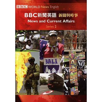 BBC新聞英語2新聞與時事(附1CD)