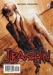 Jiraishin vol.17