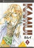 KAMUI Volume 2