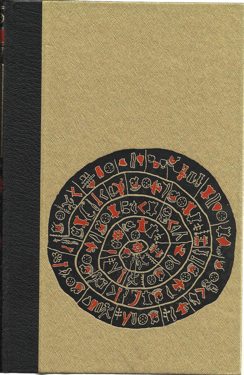 Realtà ed enigmi dell'archeologia