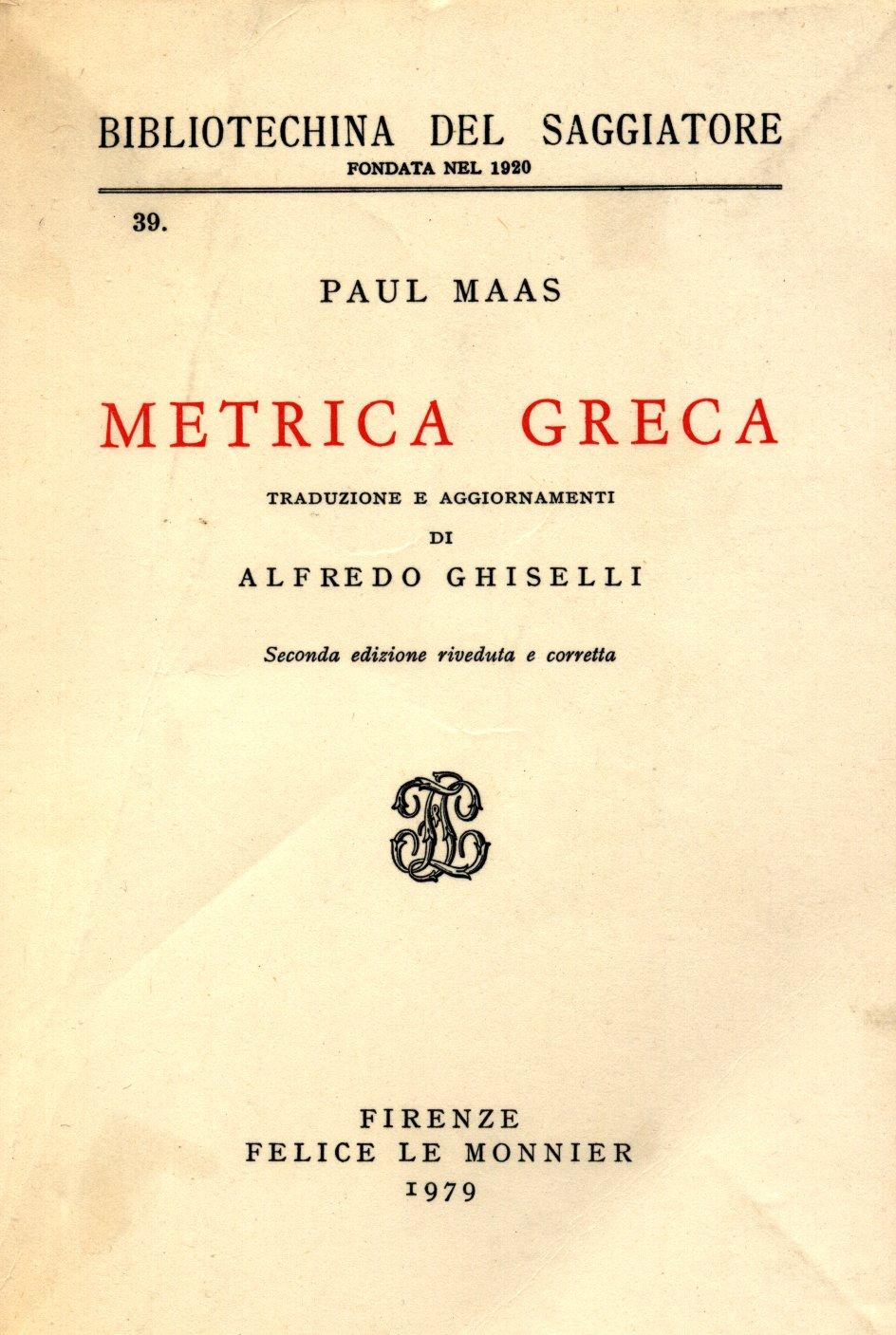 Metrica greca