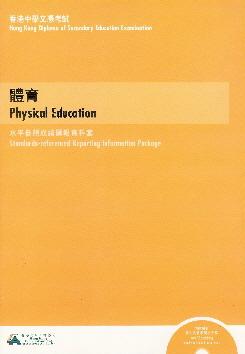 香港中學文憑考試體育科水平參照成績匯報資料套 Standards-referenced Reporting Information Package for the HKDSE Physical Education Examination