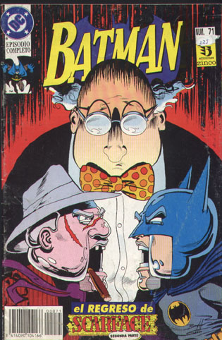 Batman Vol.II, #71