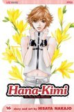 Hana-Kimi, Volume 16