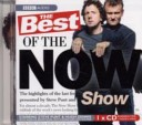 Best of the Now Show