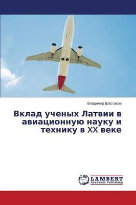 Vklad uchenykh Latvii v aviatsionnuyu nauku i tekhniku v XX veke