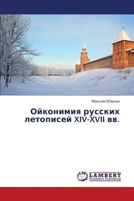 Oykonimiya russkikh letopisey XIV-XVII vv.