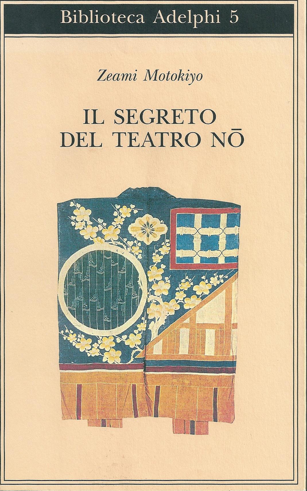 Il segreto del teatro Nō