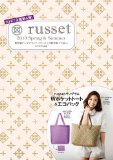 russet 2013(Spring and Summer)