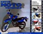 Yamaha xt 400/550