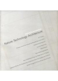 2009 NcTu architecture