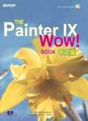 The Painter IX Wow! Book中文版