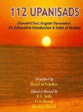 112 Upaniṣads