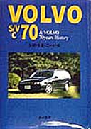 VOLVO S/VC70andVOLVO 70years History