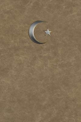Monogram Islam Noteb...