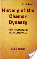 History Of The Chamar Dynasty : (From 6Th Century A.D. To 12Th Century A.D.)