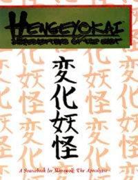 Henge Yokai